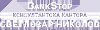 Bankstop EU